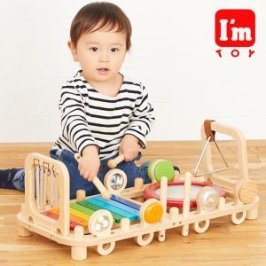 11種類の楽器 安心安全のCEマーク付き I'm TOY series メロディーベンチ&ウォールトイ おもちゃ 知育玩具 木製|wakuwaku-land