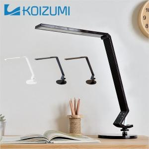 照明 LED デスクライト LEDデスクライト 目に優しい KOIZUMI コイズミ スタンドアームライト ILLUMINATOR(イルミネーター) PCL-011/PCL-012K/PCL-013|wakuwaku-land