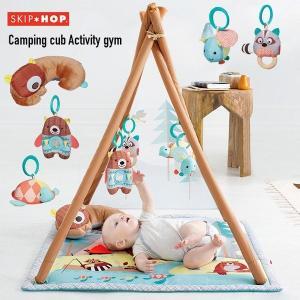 ベビー 赤ちゃん おしゃれ 知育玩具 ベビージム SKIP HOP(スキップホップ) キャンピングカブ・アクティビティジム 洗濯可能/5つのおもちゃ付き|wakuwaku-land