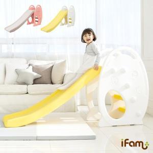 安全検査合格済 子ども キッズ おしゃれ おもちゃ プレゼント かわいい 海外 滑り台 知育玩具 ifam(アイファム) すべり台 エッグ 2色対応|wakuwaku-land
