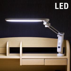クリアランス アーム型  LED デスクライト 照明 卓上ライト デスク ライト 無段階調光機能/コンセント付き/クランプタイプ|wakuwaku-land
