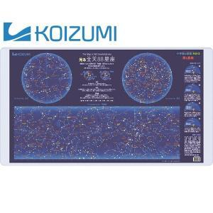 学習机用 コイズミ2018 デスクマット 星と星座/宇宙 YDS-685 SU