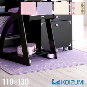 学習机 デスクカーペット コイズミ 2017 デザインカーペット|wakuwaku-land