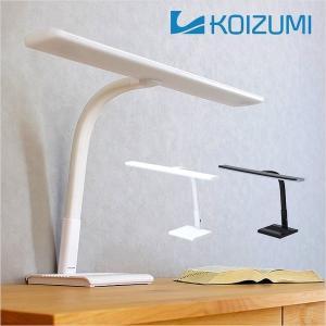 照明 LED デスクライト LEDデスクライト 目に優しい KOIZUMI コイズミ デスクスタンド PCL-711/ホワイト PCL-712/ブラック|wakuwaku-land