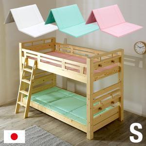 2段ベッド用 マットレス シングル 三つ折り トコマットの写真