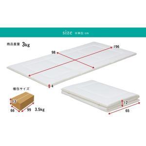 2段ベッド用 マットレス シングル 三つ折り トコマット|wakuwaku-land|02