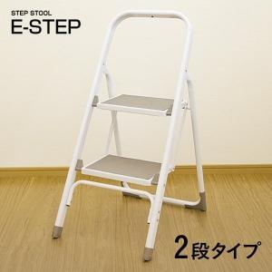 折りたたみ式踏み台 イーステップ 2段タイプ|wakuwaku-land