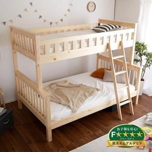 上下サイズ違い/高級天然木パイン材使用 親子ベッド 親子二段ベッド 親子2段ベッド 二段ベッド 2段ベッド Quam(クアム) S+SD|wakuwaku-land