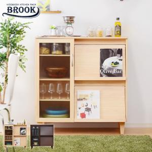 レンジ台・食器棚 木製キッチン収納 Brook ブルック|wakuwaku-land