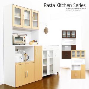 ツートン食器棚 パスタキッチンボード 幅90cm×高さ180cmタイプ|wakuwaku-land