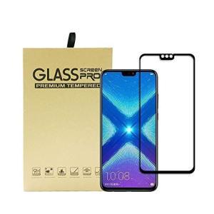 Honor 8X ガラスフィルム Huawei Honor 8X フィルム 3D 全面保護 強化ガラ...