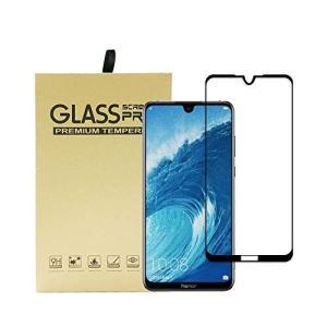 Huawei Honor 8X max ガラスフィルム Honor 8X max フィルム 3D 全...