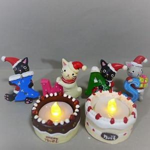 クリスマス ケーキ&キャッツの8品セットLED 8XM11 ...