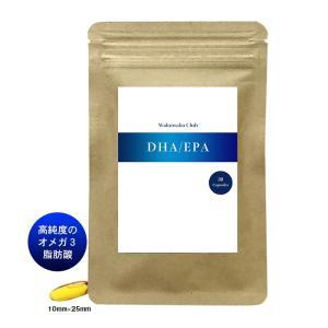 高純度のオメガ3脂肪酸のサプリ DHA EPA 1袋(30日分)|wakuwakukenkouclub