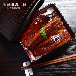 うなぎの蒲焼き1尾 送料無料 国産うなぎが賞味期限間近の緊急値下げ(120〜140g)