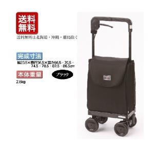 象印ベビー  ショッピングカート キャリーライトSN ブラック|wakuwakustore