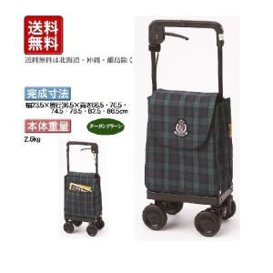 象印ベビー  ショッピングカート キャリーライトSN タータングリーン|wakuwakustore