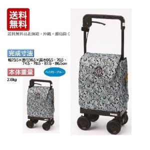 象印ベビー  ショッピングカート キャリーライトSN ペイズリーブルー|wakuwakustore