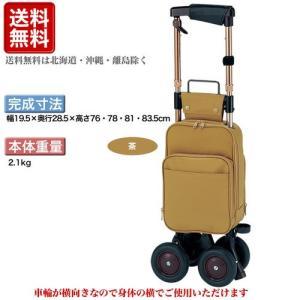 象印ベビー ショッピングカート キャリーステッキライト168 茶|wakuwakustore