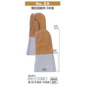 送料無料富士グローブ作業手袋 1103 溶接用手袋 No.2A フリーサイズ10双革手袋 皮手袋 作業用|wakuwakusunrise