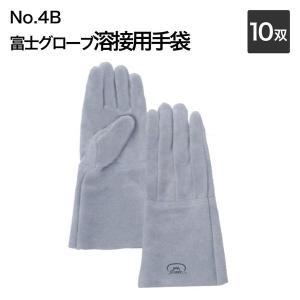 富士グローブ作業手袋 1109_1130 溶接用手袋 No.4B フリーサイズ10双革手袋 皮手袋 作業用|wakuwakusunrise