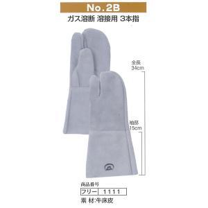 富士グローブ作業手袋 1111 溶接用手袋 No.2B フリーサイズ 10双 革手袋 皮手袋 作業用|wakuwakusunrise