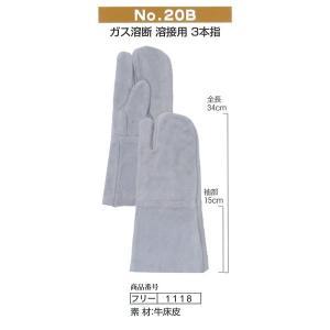 富士グローブ作業手袋 1118 溶接用手袋 No.20B フリーサイズ10双革手袋 皮手袋 作業用|wakuwakusunrise