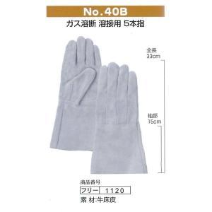 富士グローブ作業手袋 1120 溶接用手袋 No.40B フリーサイズ10双革手袋 皮手袋 作業用|wakuwakusunrise