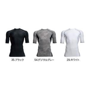 バートル 作業服作業着 4026 ショートスリーブコンプレッション S〜XL|wakuwakusunrise