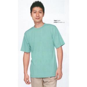 メンズ 半袖Tシャツ 自重堂 WHISeL 47624 ポリエステル80%綿20% S・M・L ・LL・EL・4L・5L wakuwakusunrise