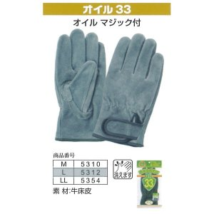 洗える皮手富士グローブ 作業手袋 5310_5354 オイル33 M〜LL10双革手袋 皮手袋 作業用|wakuwakusunrise