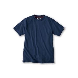 メンズ 吸汗速乾半袖Tシャツ 春夏 自重堂 Jawin 55314 綿50%、ポリエステル50% EL wakuwakusunrise