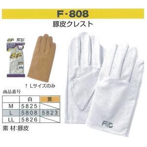 富士グローブ 作業手袋 5825_5826 F-808 M〜LL10双革手袋 皮手袋 作業用 wakuwakusunrise