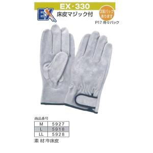 富士グローブ 作業手袋 5927_5928 EX-330 M〜LL10双革手袋 皮手袋 作業用|wakuwakusunrise