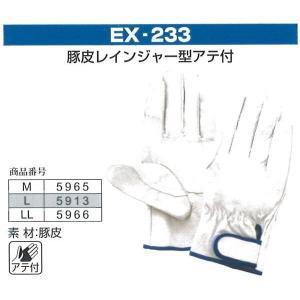 富士グローブ 作業手袋 5965_5966 EX-233 M〜LL10双革手袋 皮手袋 作業用|wakuwakusunrise