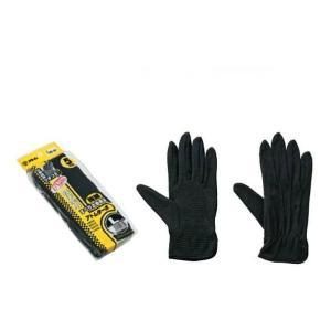 アトム【ATOM】作業手袋/クリーン手袋 148-5P アトムターボ S-L 黒 5双組|wakuwakusunrise