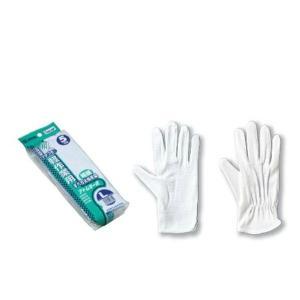 アトム【ATOM】作業手袋/クリーン手袋 149-5P アトムターボ S-L 白 5双組|wakuwakusunrise