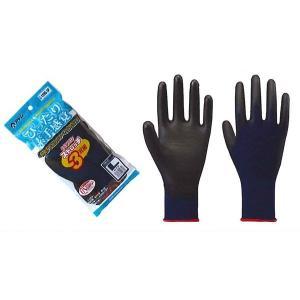 アトム【ATOM】作業手袋/滑り止め手袋 1590-3P ケミソフトストレッチ SS/S/M/L 3組(双)セット|wakuwakusunrise