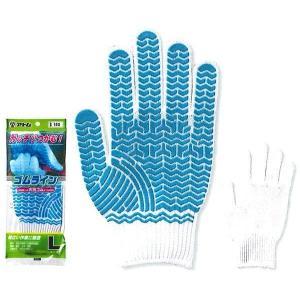 アトムATOM作業手袋滑り止め手袋 180 ゴムライン ML 5組セット|wakuwakusunrise