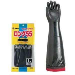 アトム【ATOM】作業手袋/ゴム手 214V-55 ラバーホープ V55cm L-LL|wakuwakusunrise