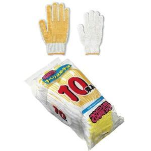 アトム【ATOM】作業手袋/軍手 4990-10P すべり止め手袋 フリー 10双組|wakuwakusunrise