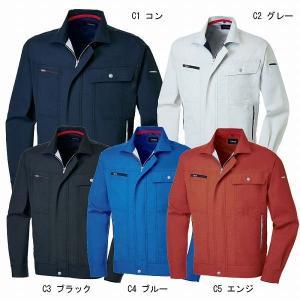 大川被服 長袖ブルゾン(春夏)kansai uniform カンサイユニフォーム K7001(70012) S〜LL wakuwakusunrise