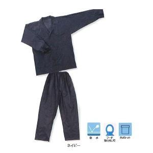 川西工業KAWANISHI作業服 レインウエア 1100 ビニール合羽 M・L・LL・3Lサイズ ネイビー 5組セット|wakuwakusunrise