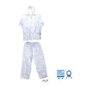 川西工業KAWANISHI作業服 レインウエア 1300 ポケットスーツ フリーサイズ クリア 5組セット|wakuwakusunrise