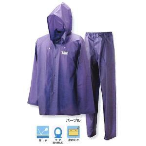 川西工業KAWANISHI作業服 レインウエア 3210 コンパクトレインスーツ フリーサイズ パープル 5組セット|wakuwakusunrise