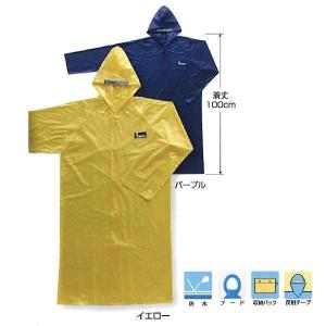 川西工業KAWANISHI作業服 レインウエア 3250 PVCカラフルレインコート フリーサイズ イエロー・パープル 5組セット|wakuwakusunrise
