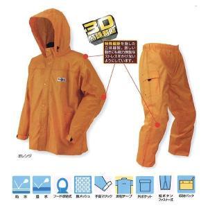 川西工業KAWANISHI作業服 レインウエア 3542 レインクルー ドットコム 4Lサイズ オレンジ・ブラック |wakuwakusunrise