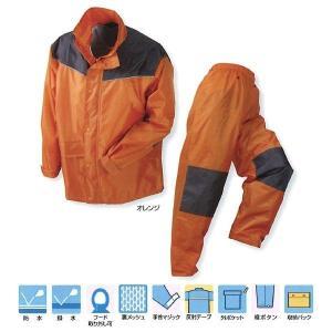 川西工業KAWANISHI作業服 レインウエア 3546 ワイルドタフレイン 4Lサイズ オレンジ・グレー |wakuwakusunrise