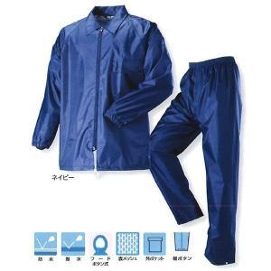 川西工業KAWANISHI作業服 レインウエア 3672 ニューイーグル M・L・LL・3Lサイズ ネイビー・ブルー |wakuwakusunrise