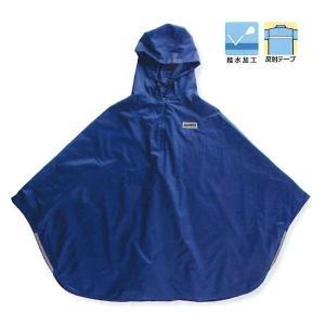 川西工業KAWANISHI作業服 レインウエア 4201 撥水ポンチョ フリーサイズ パープル |wakuwakusunrise